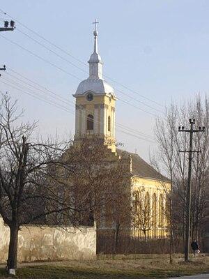 Ečka - Image: Ečka, Romanian Orthodox church