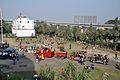 Eastern Park - Science City - Kolkata 2014-01-01 1576.JPG