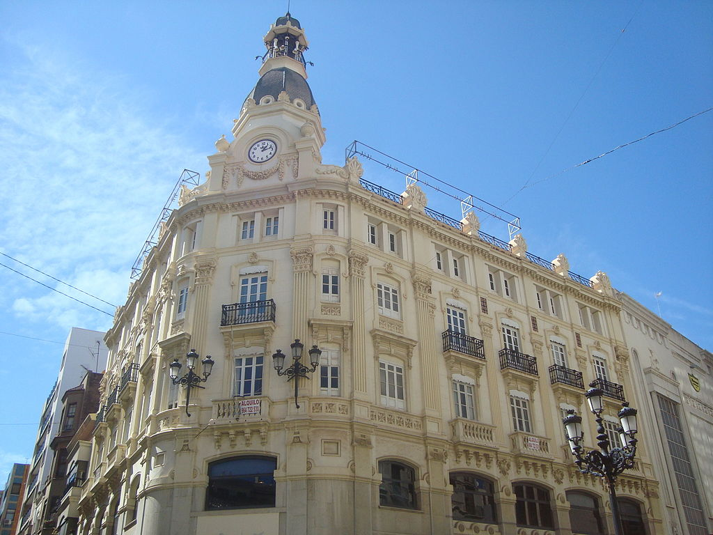 Archivo Edificio Banco Valencia Plaza Puerta Del Sol