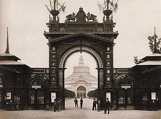 1873 Vienna World's Fair - Image: Eingangstor Weltausstellung 1873