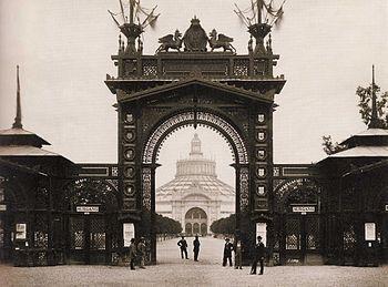 Main entrance portal World Exhibition 1873