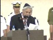 File:EitanHaber- Yitzhak Rabin's Funeral.ogv