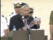 File:EitanHaberShirLaShalom - Yitzhak Rabin's Funeral.ogv
