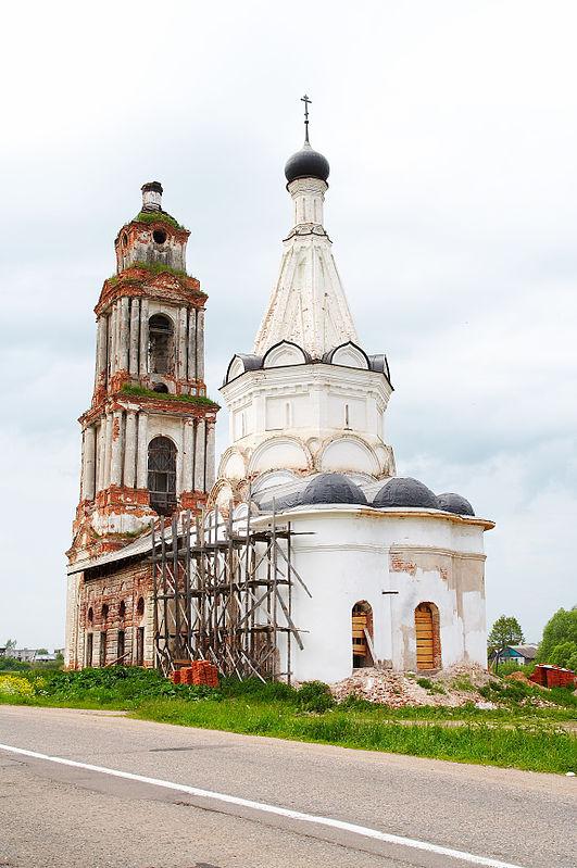 камень лиственном фото елизарово переславский район каких металлов