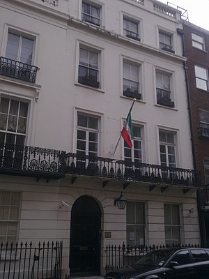 Embassy of Equatorial Guinea, London - Image: Embassy of Equatorial Guinea in London 1