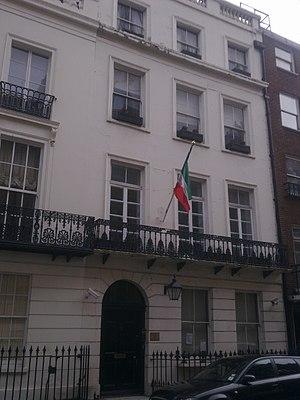 Embassy of Equatorial Guinea, London - Image: Embassy of Equatorial Guinea in London 1