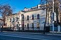 Embassy of Venezuela in Belarus (Minsk, February 2020).jpg