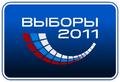 Emblem 2011 election.png