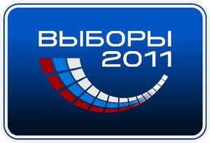 Emblem 2011 election.png
