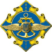 Emblem of the Ministry of Transport and Communications.png