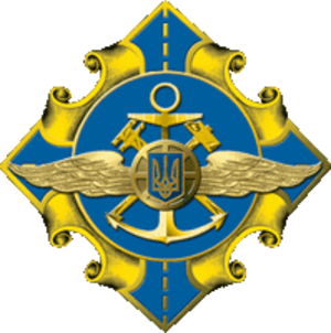 State Aviation Administration of Ukraine - Image: Emblem of the Ministry of Transport and Communications