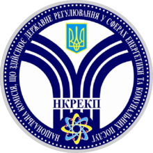 Emblem of the National Commission for State Regulation of Energy and Public Utilities of Ukraine.png