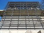 Energiebunker Wilhelmsburg Photovoltaikanlage (1).jpg
