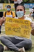 Enough is Enough-Rajbiraj Protest-5615.jpg