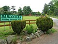 Entrance to Barlochan Caravan Park - geograph.org.uk - 444370.jpg