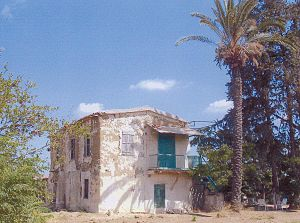 Armenians in Cyprus - The Eramian Farm House in Dheftera