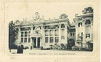 Esposizione Torino 1911 musica.jpg