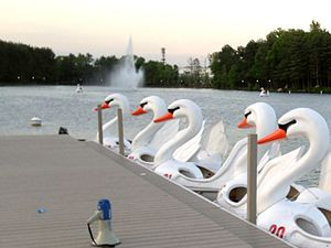 South Mountain Recreation Complex - Essex County Paddle Boats