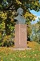 Estonia - Tartu - The Statue of Alexander Schmidt - panoramio.jpg