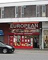 European Stores - Town Street (geograph 4027798).jpg