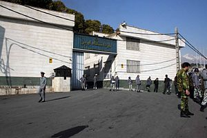 Zahra Kazemi - Evin House of Detention, where Kazemi was arrested and held