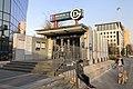 Exit A of Huixin Xijie Nankou Station (20210220165805).jpg