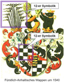 Fürstlich-Anhaltisches Wappen um 1540 (Kryptojuden).png