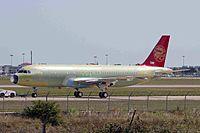 F-WWIV - A320 - Yute Air