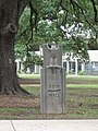 FDR Mall City Park NOLA June 2011 L.JPG