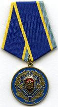 FSB Medal for Merit in Special Operations.jpg