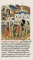 Facial Chronicle - b.18, p. 071 - Kudaykul's wedding.jpg