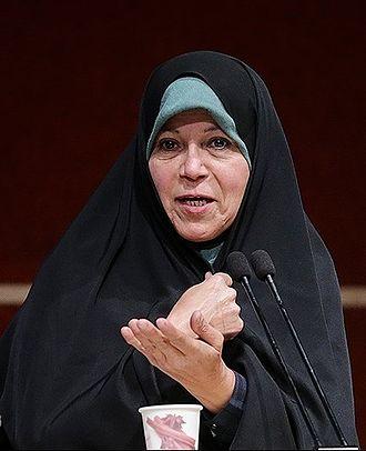 Faezeh Hashemi Rafsanjani - Image: Faezeh Hashemi