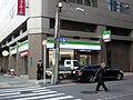 FamilyMart Awaji-cho 3 chome store.jpg
