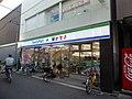 FamilyMart Drug Higuchi Mito ekimae store.jpg