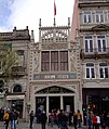 Favorite cafe in Porto (27635322968).jpg