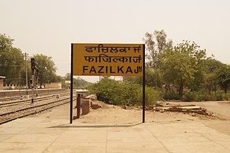 Fazilka - Image: Fazilka 1