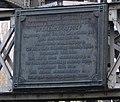 Ferenc-csatorna felirat a zsilipen.jpg