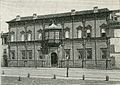 Ferrara Palazzo Magnanini.jpg