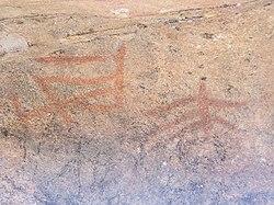Figure rupestre.jpg