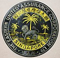Fire Mark for Eastern United Assurance Corporation, Limited, in Singapore, Straits Settlements.jpg