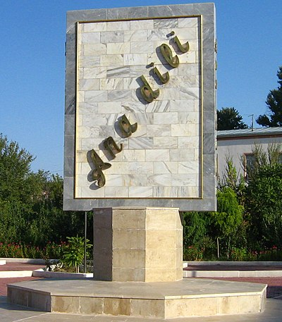 The monument for the Native (Azerbaijani) language in Nakhchivan, Azerbaijan