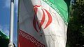 Flag of Iran in the Nishapur Railway Station square 45.JPG