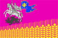 Flag of Kislyakovskoe (Krasnodar krai).png