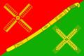 Flag of Krasnogvardeyskoe (Kanevsky rayon).png