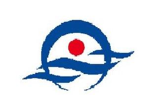 Kyōtango - Image: Flag of Kyotango Kyoto