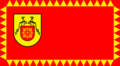 Flag of Rankovce Municipality, North Macedonia.png
