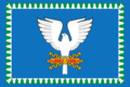 Flag of Uralsky (Sverdlovsk oblast).png