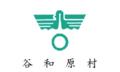 Flag of Yawara Ibaraki.png