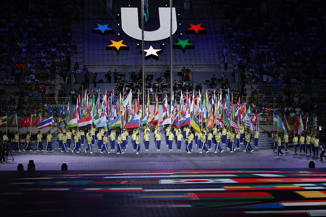 Flags on the 2017 Summer Universiade.jpg