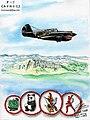 Flying Tigers-飞虎队-画中的日记-罗一丁.jpg